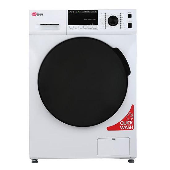 washing-machine-coral
